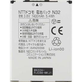 中古 NTTドコモ [純正] 電池パック N32[AAN29398][動作保証品] 格安 【★安心30日保証】