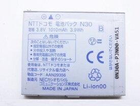 NTTドコモ [純正] 電池パック N30[AAN29356][動作保証品] 格安 【★安心30日保証】 中古