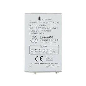 NTTドコモ [純正] 電池パック SH39[ASH29398][動作保証品] 格安 【★安心30日保証】 中古