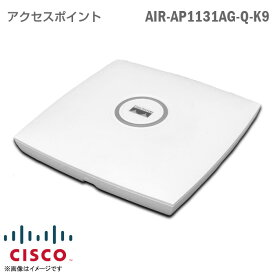 中古 CISCO SYSTEMS アクセスポイント AIR-AP1131AG-Q-K9 Cisco Aironet 1130AG シスコシステムズ 【★安心30日保証】