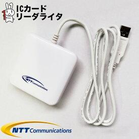 正規品 ACR39-NTTCom ICカードリーダライタ 純正 マイナンバー 接触型 USB 個人番号カード 中古