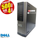 [ポイント5倍 あす楽] 中古 デスクトップ パソコン DELL OptiPlex 3020 SFF 第四世代 Corei3 メモリ4GB HDD500GB Offi…