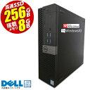 あす楽★ デスクトップパソコン DELL OptiPlex 3040 SFF 第六世代 Corei5 メモリ8GB 高性能SSD256GB Office付 Windows…