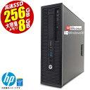 あす楽★ デスクトップパソコン HP ProDesk 600G1 SF 高性能 ゲーミングPC 4コア Windows10 Corei3 メモリ8GB SSD128G…