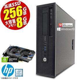 あす楽★ 中古 デスクトップ パソコン HP ProDesk 600G1 SF 高性能 ゲーミングPC 4コア Windows10 Corei5 メモリ8GB HD628GB DVD NVIDIA GeForce GT グラフィックボード 搭載 Office付 中古デスクトップパソコン PC 本体 中古パソコン 中古PC オフィス WPS Office グラボ