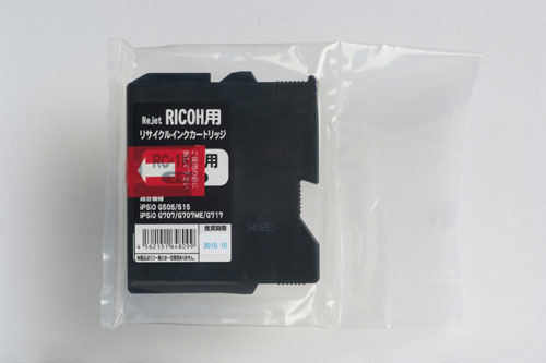RICOH リサイクルインクカートリッジ RC-1K01 ブラック 2個他3色5個セット 〔対応機種〕・IPSIO G505/515/717/707ME