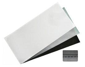 OP-0001 カードゲーム用 オリジナルプレイマット作成キットA インクジェットタイプ