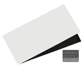 OP-0002 カードゲーム用 オリジナルプレイマット作成キットB ペーパーフリータイプ