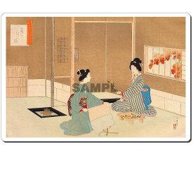 【送料無料】 浮世絵シール 11010 水野年方 - 茶の湯日々草 花を活る図 245mm x 166mm U245S-11010