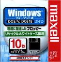 日立マクセル 3.5インチFD MFHD18.D10EWindows フォーマット済 10枚入り 【4902580349097】