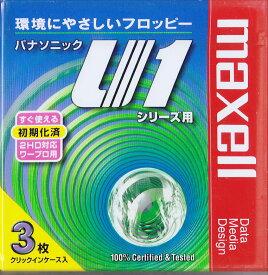 maxell MFHDPA.C3P 3.5FD パナソニック U1 シリーズ用 3枚パック 【4902580320621】