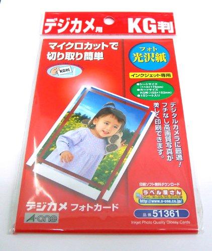【送料無料クリックポスト発送】エーワン 51361 デジカメフォトカード フォト光沢紙