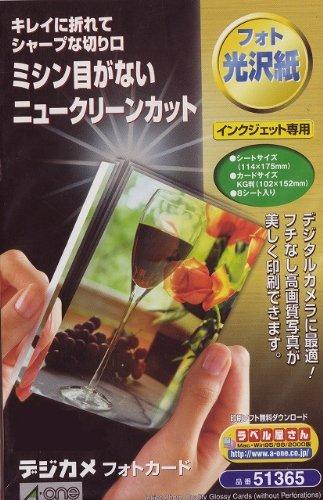 【送料無料クリックポスト発送】エーワン 51365 デジカメフォトカード フォト光沢紙