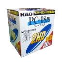 KAO MF2HD DS8 20PN PC-98用フォーマット済 20枚入り 3.5インチフロッピーディスク【4901301023704】