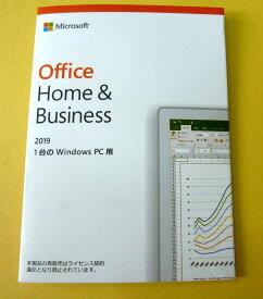 新品未開封・送料無料 Microsoft Office Home and Business 2019 OEM版 1台のWindows10用