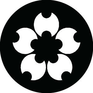 【送料無料】家紋シール 分銅桜 布タイプ6枚セット NS-2704