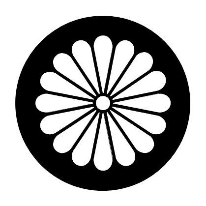 【送料無料】 家紋シール 十六菊紋 布タイプ 直径23mm 6枚セット NS23H-018