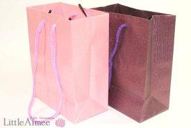 【ギフト最適品】手提げ紙袋(小) ピンク色 2袋入り《 chkodmca0004p-2 》【クリスタル神戸】