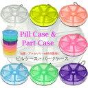 Pill case 8x2