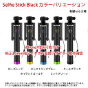 Selfie black all 1