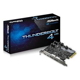 ASRock Thunderbolt 4 AIC (For Intel 500 Series Only) Intel JHL8540コントローラ搭載 Thunderbolt 4増設カード