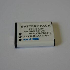 PENTAX D-LI88対応互換大容量バッテリー 1200mAh☆ Optio P70/P80【送料無料】