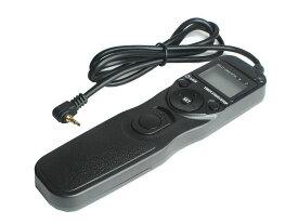 Nikon ニコン MC-DC2 対応シャッター リモコン コード レリーズ (Nikon ニコン MC-DC2)【プロ専用/液晶LCD/タイマー機能付/撮影回数設定無制限】