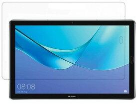 【送料無料】HUAWEI MediaPad M5 Pro 10.8インチ 強化ガラス 液晶保護フィルム ガラスフィルム 耐指紋 撥油性 表面硬度 9H 業界最薄0.3mmのガラスを採用 2.5D ラウンドエッジ加工