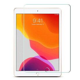 【送料無料】iPad10.2 2019ガラスフィルム 液晶保護フィルム 耐指紋 撥油性 表面硬度 9H 0.3mm 強化ガラス 採用 2.5D ラウンドエッジ加工 液晶ガラスフィルム
