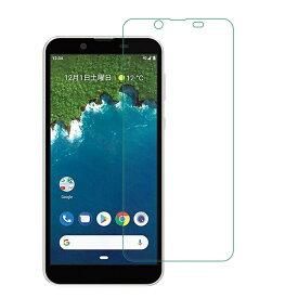 【送料無料】Android One S5 専用強化ガラス 液晶保護フィルム ガラスフィルム 耐指紋 撥油性 表面硬度 9H 業界最薄0.3mmのガラスを採用 2.5D ラウンドエッジ加工 液晶ガラスフィルムY!mobile/SoftBank Android One S5対応