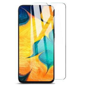 【送料無料】Galaxy A20 SCV46 / SC-02M 強化ガラス 液晶保護フィルム ガラスフィルム 耐指紋 撥油性 表面硬度 9H 業界最薄0.3mmのガラスを採用 2.5D ラウンドエッジ加工 液晶ガラスフィルム