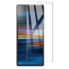 【送料無料】Xperia 8 SOV42 強化ガラス 液晶保護フィルム ガラスフィルム 耐指紋 撥油性 表面硬度 9H 業界最薄0.3mmのガラスを採用 2.5D ラウンドエッジ加工 液晶ガラスフィルム