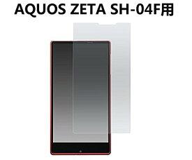 【送料無料】docomo AQUOS ZETA SH-04F 強化ガラス 液晶保護フィルム ガラスフィルム 耐指紋 撥油性 表面硬度 9H 業界最薄0.3mmのガラスを採用 2.5D ラウンドエッジ加工 液晶ガラスフィルム