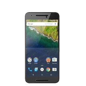 【送料無料】Google Nexus 6P 強化ガラス 液晶保護フィルム ガラスフィルム 耐指紋 撥油性 表面硬度 9H 業界最薄0.3mmのガラスを採用 2.5D ラウンドエッジ加工 液晶ガラスフィルム