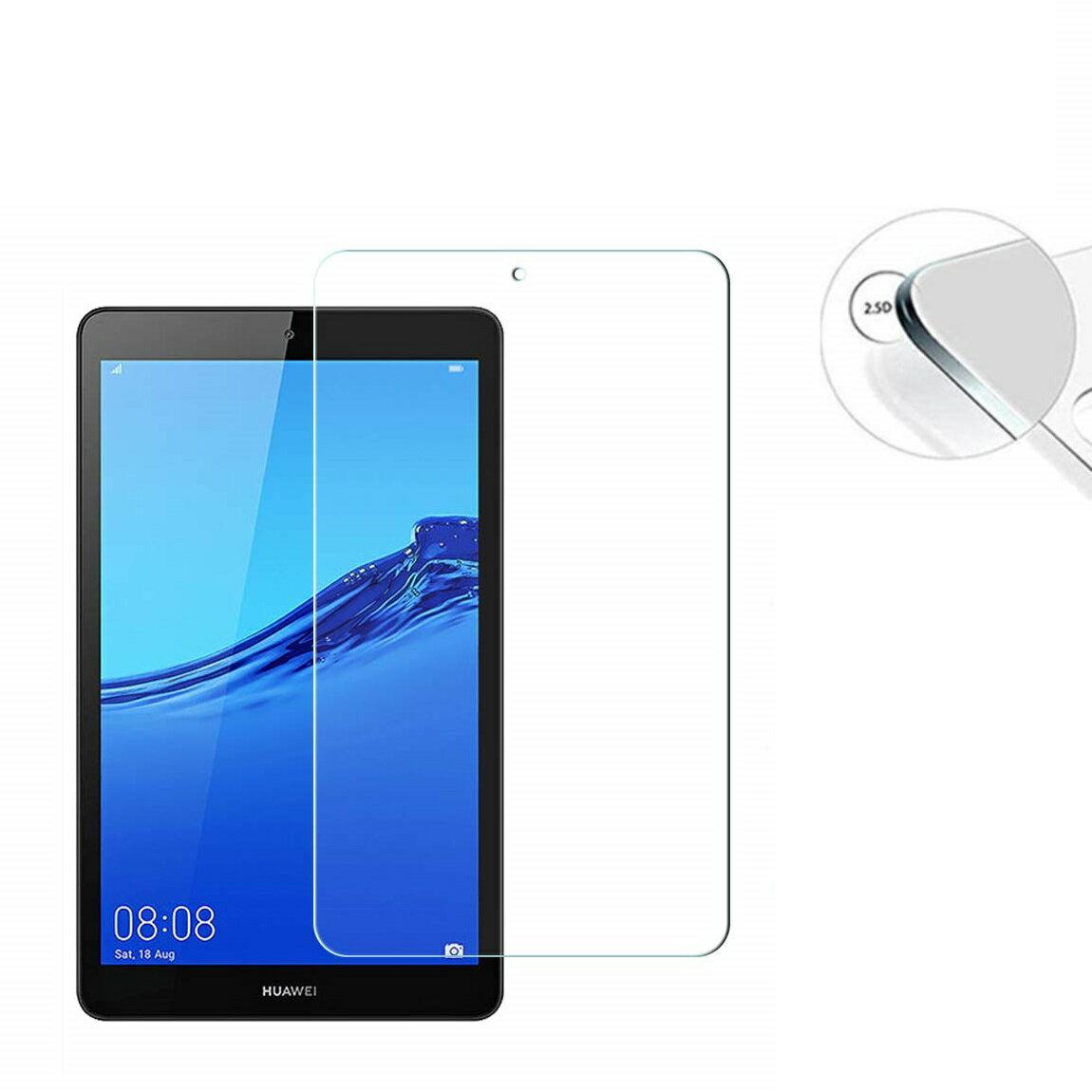 【送料無料】HUAWEI MediaPad M5 Lite 8.0 強化ガラス 液晶保護フィルム ガラスフィルム 耐指紋 撥油性 表面硬度 9H 業界最薄0.3mmのガラスを採用 2.5D ラウンドエッジ加工 JDN2-L09 対応