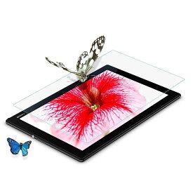 【送料無料】Sony Xperia Z4 Tablet docomo SO-05G au SOT31 強化ガラス液晶保護フィルム 10.1インチ 飛散防止