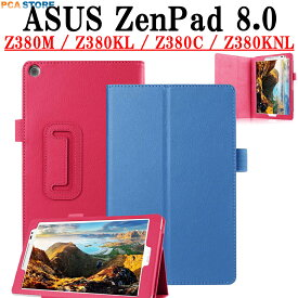 【送料無料】Asus ZenPad 8 Z380KL / Z380C 8インチ専用 高品質PU 二つ折レザーケース☆全7色