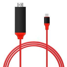 【送料無料】USB type-C to HDMIケーブル 2m 変換アダプタ 4K / HD1080P USB3.1対応 2016 MacBook Pro、2015 MacBook、ChromeBook Pixel、DELL BOOK、ASUS、HUAWEI、HTC、LUMIA、HP、MIなど対応 Type-Cオス (Thunderbolt 3 互換性) to HDMIメス