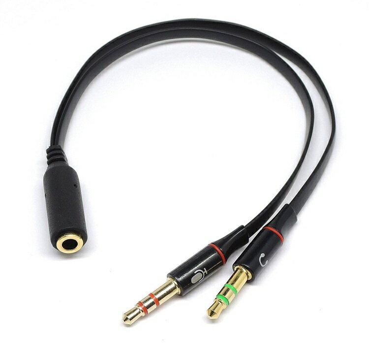 【送料無料】4極ステレオミニジャック 3極ステレオミニプラグ(マイク/ヘッドホン)変換ケーブル CTIA規格 ミニプラグジャック 変換ケーブル 3.5mm (メス)-3.5mm(オス)+マイク入力(オス)