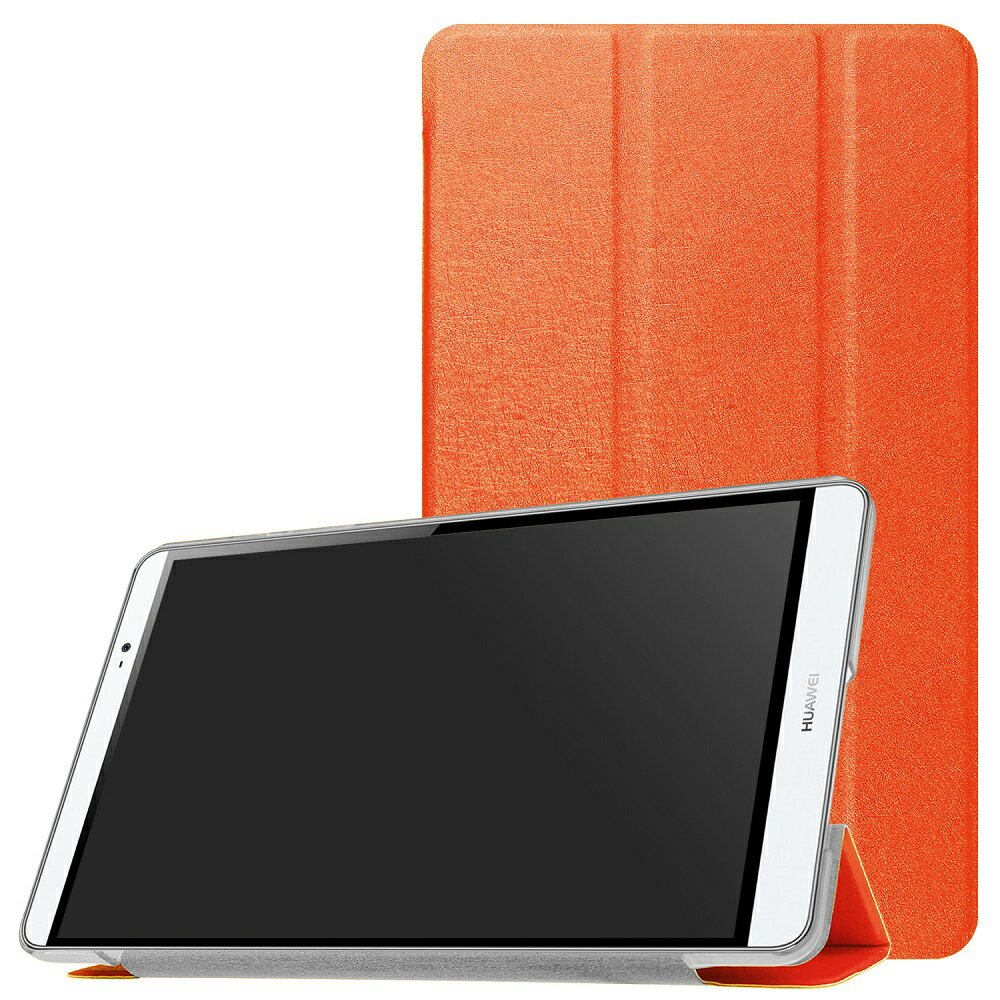 【送料無料】SoftBank MediaPad M3 Lite s / HUAWEI MediaPad M3 Lite 8.0専用三つ折スマートクリアカバー☆超薄 軽量型 スタンド機能 高品質PUレザーケース☆全13色