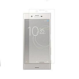 【送料無料】Sony Xperia XZs/Xperia XZ 強化ガラス 液晶保護フィルム ガラスフィルム 耐指紋 撥油性 表面硬度 9H 業界最薄0.3mmのガラスを採用 2.5D ラウンドエッジ加工 液晶ガラスフィルム