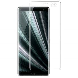 【送料無料】Sony Xperia XZ3 SOV39 / SO-01L 強化ガラスフィルム 3D 9H 飛散防止 高透過率 撥油性 耐指紋 全面液晶保護フィルム