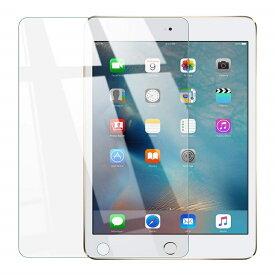 【送料無料】iPad mini4/5用 mini1/2/3用サイズ選択可能強化ガラス 保護フィルム スクリーンガード