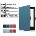 【送料無料】Rakuten Kobo Nia 6inch専用保護ケース カバー 超薄型 最軽量 スマートケース カバー