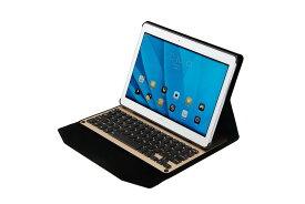 【送料無料】NTT docomo dtab d-01H/HuaWei MediaPad M2 10.0専用 超薄型Bluetooth接続キーボードケース 内蔵アルミキーボード兼スタンド兼カバー☆全4色