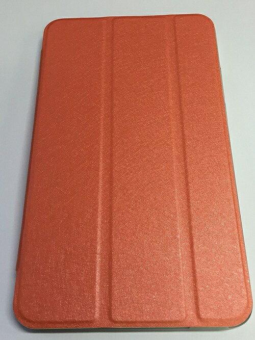 【送料無料】Huawei MediaPad T3 7.0 専用保護カバー 専用三つ折スマートクリアカバー☆超薄 軽量型 スタンド機能 高品質PUレザーケース☆全12色