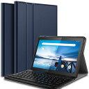 【送料無料】 NEC LAVIE Tab E TE410/JAW PC-TE410JAW/Lenovo tab M10用超薄レザーケース付き Bluetooth キーボードか…