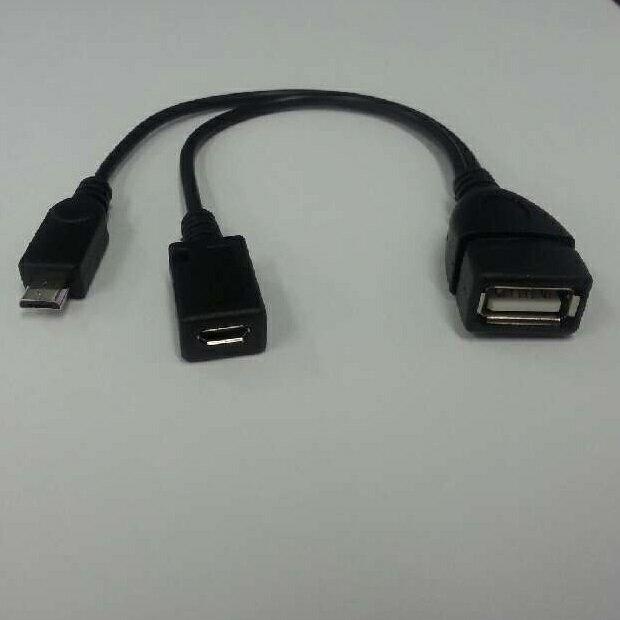 【送料無料】新商品Galaxy/HTC対応 micro USB-USB Aメス OTGケーブル★スマホ本体やUSB機器にmicroUSBメス給電端子付