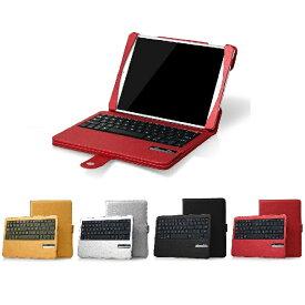 【送料無料】新商品 iPad mini専用レザーケース付き Bluetooth キーボード☆選べる5カラー 【05P15Apr14】【P25Apr15】