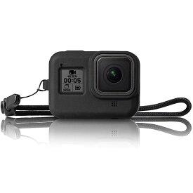 【送料無料】GoPro Hero8 Black シリコンカバー ストラップ付き 高品質 シリコンカバー シリコンプロテクタ シリコーンケース 衝撃吸収シリコンカバー